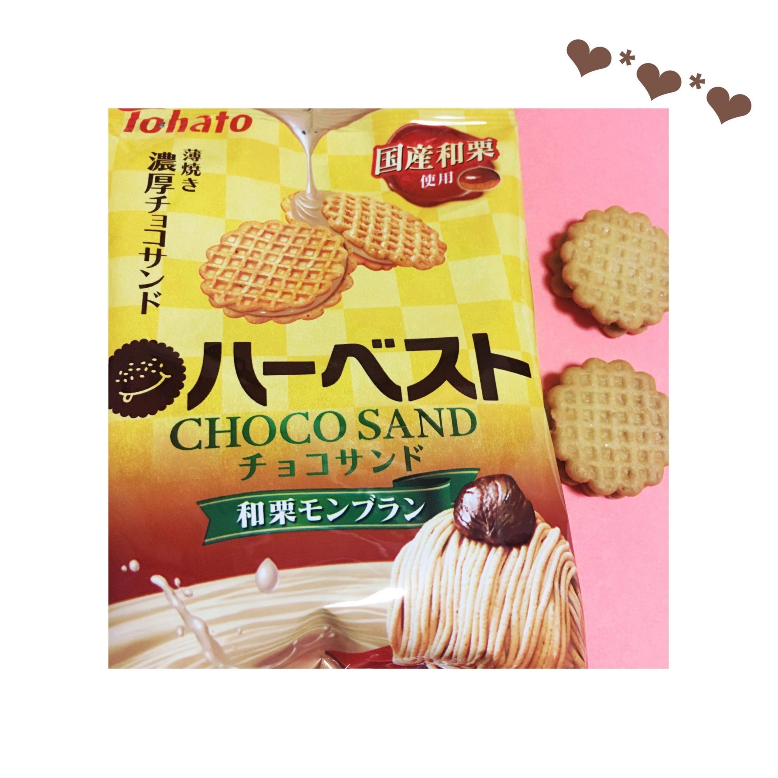 コンビニお菓子も《秋モード❤️》【今週発売】のおすすめお菓子3選★_2