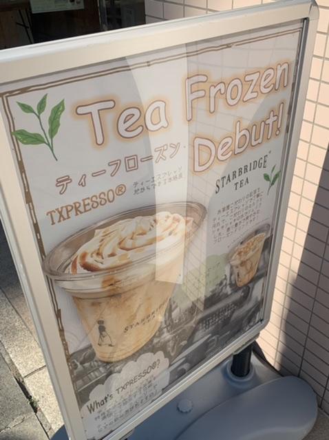 腸ツボを刺激する?!話題の成分「パラミロン」がトッピングできるカフェ♡_5