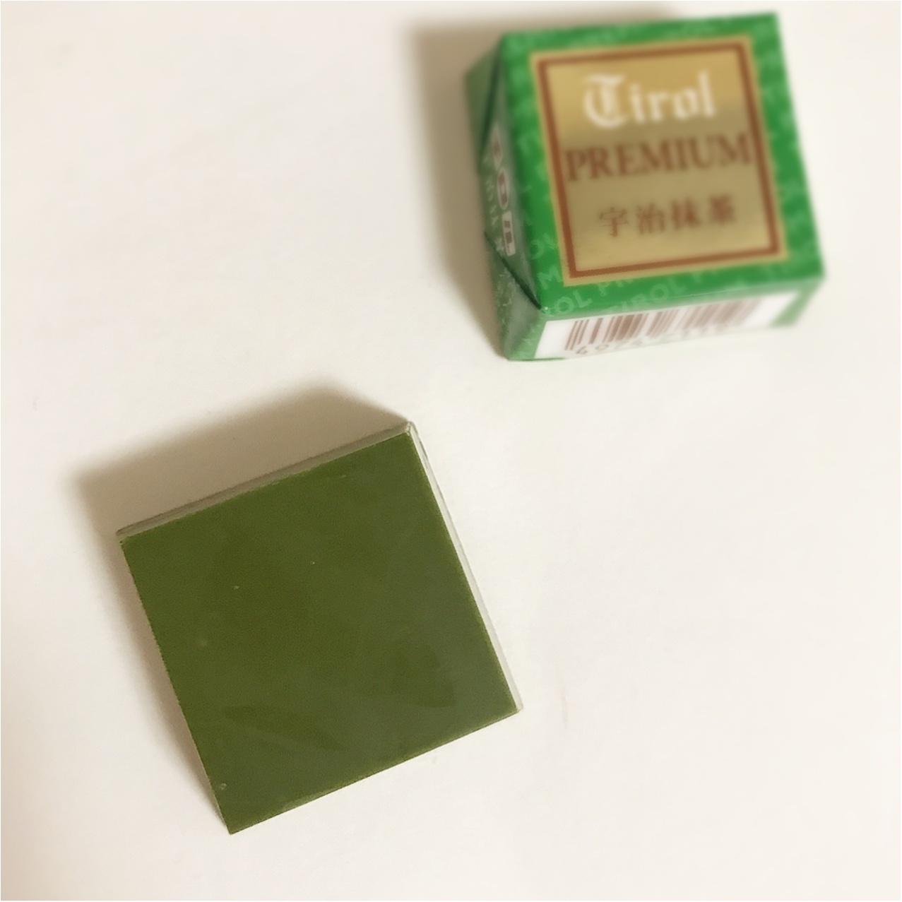 【セブンイレブン限定】抹茶好き必見❤︎チロルチョコプレミアム第3弾!_2