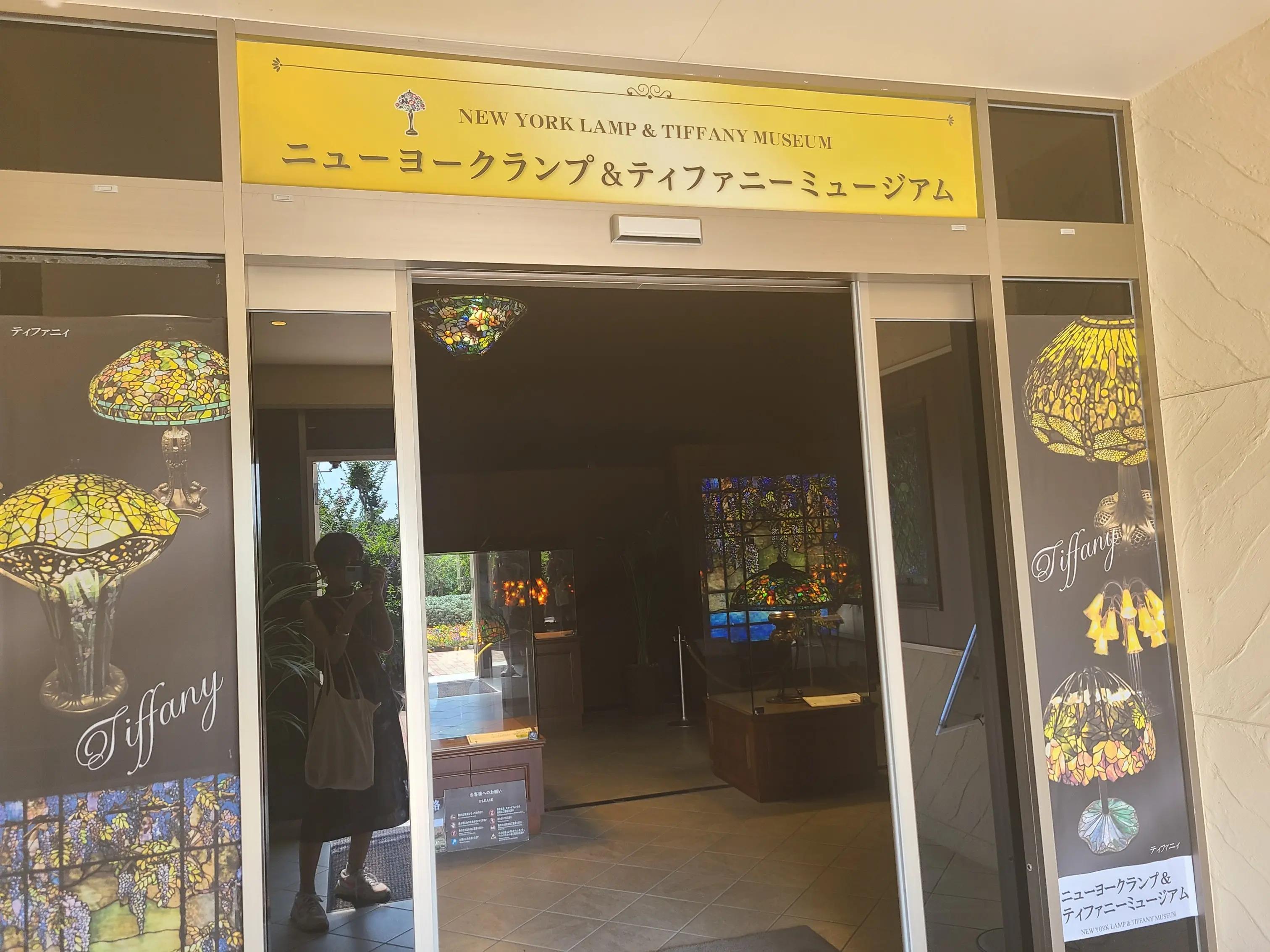 【女子旅におすすめ】静岡県・伊東の『ニューヨークランプ&ティファニーミュージアム』