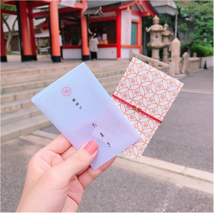 【ご当地MORE神戸】生田神社で恋愛についてお願いしてきました。笑っ_6