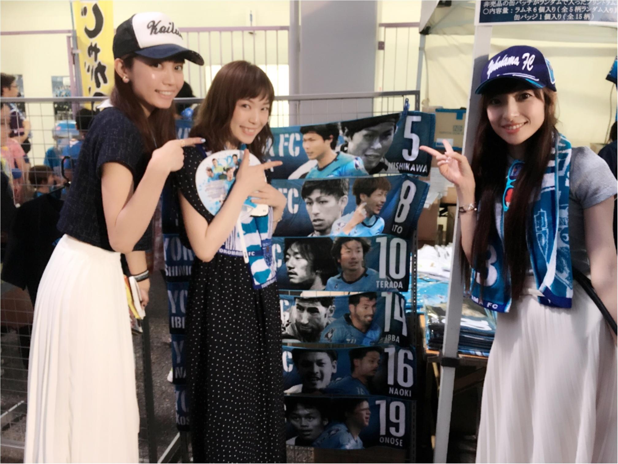 ♡サッカー観戦×モアハピ女子会(*>ω<*)‼︎【横浜FC】♡モアハピ◡̈のぞみ♡_4