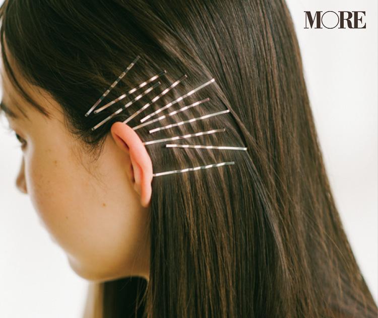 ロングヘアのアレンジ特集 - ゆる巻きのやり方など『BLACKPINK』ジェニーの髪型がお手本のヘアカタログ_37