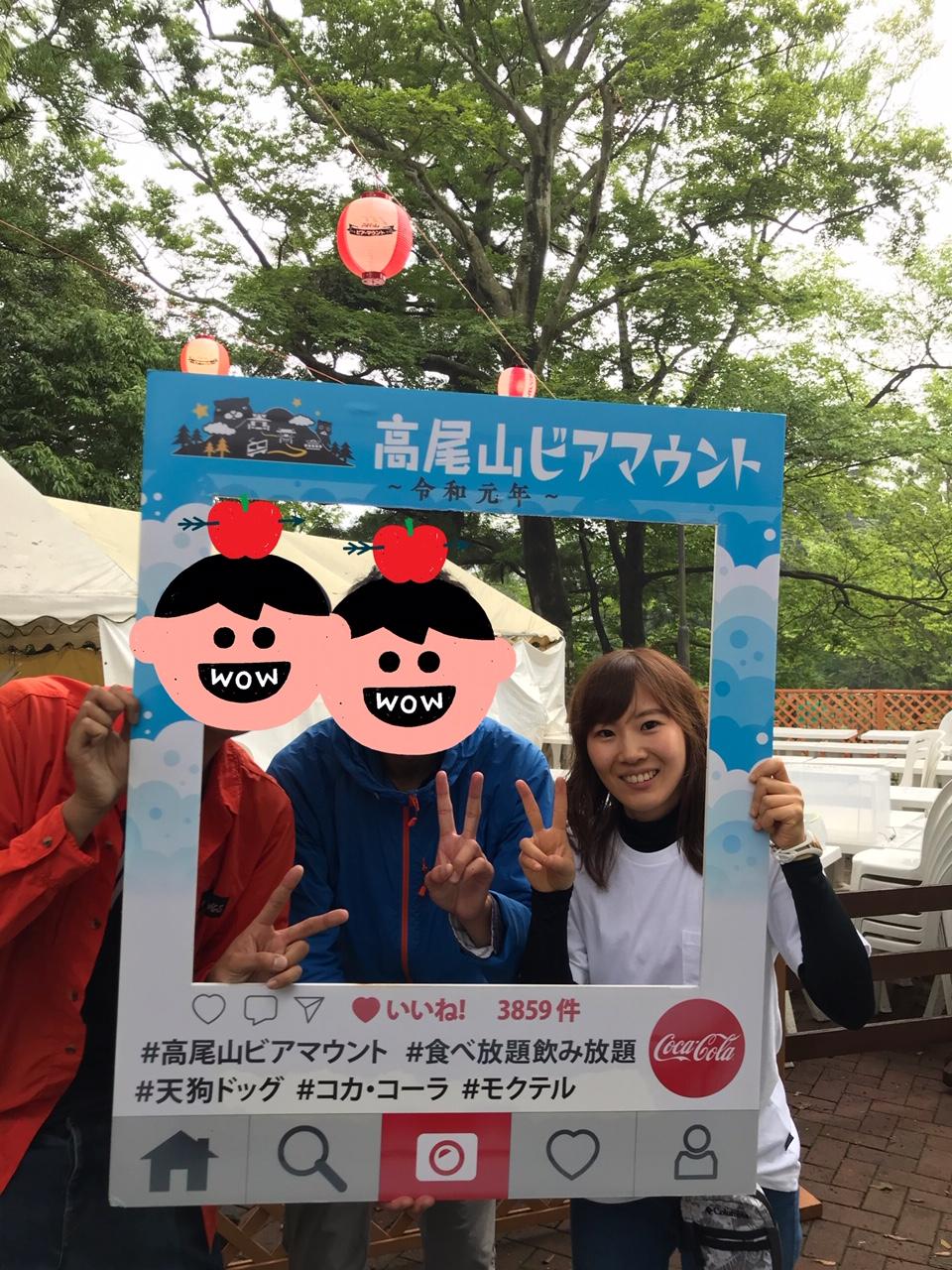 【高尾山】夏の風物詩ビアガーデン!(^^)!_11