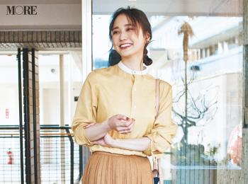 【今日のコーデ】<鈴木友菜>新しい季節を予感させるきれい色コーデ+白い靴で晴れやかに