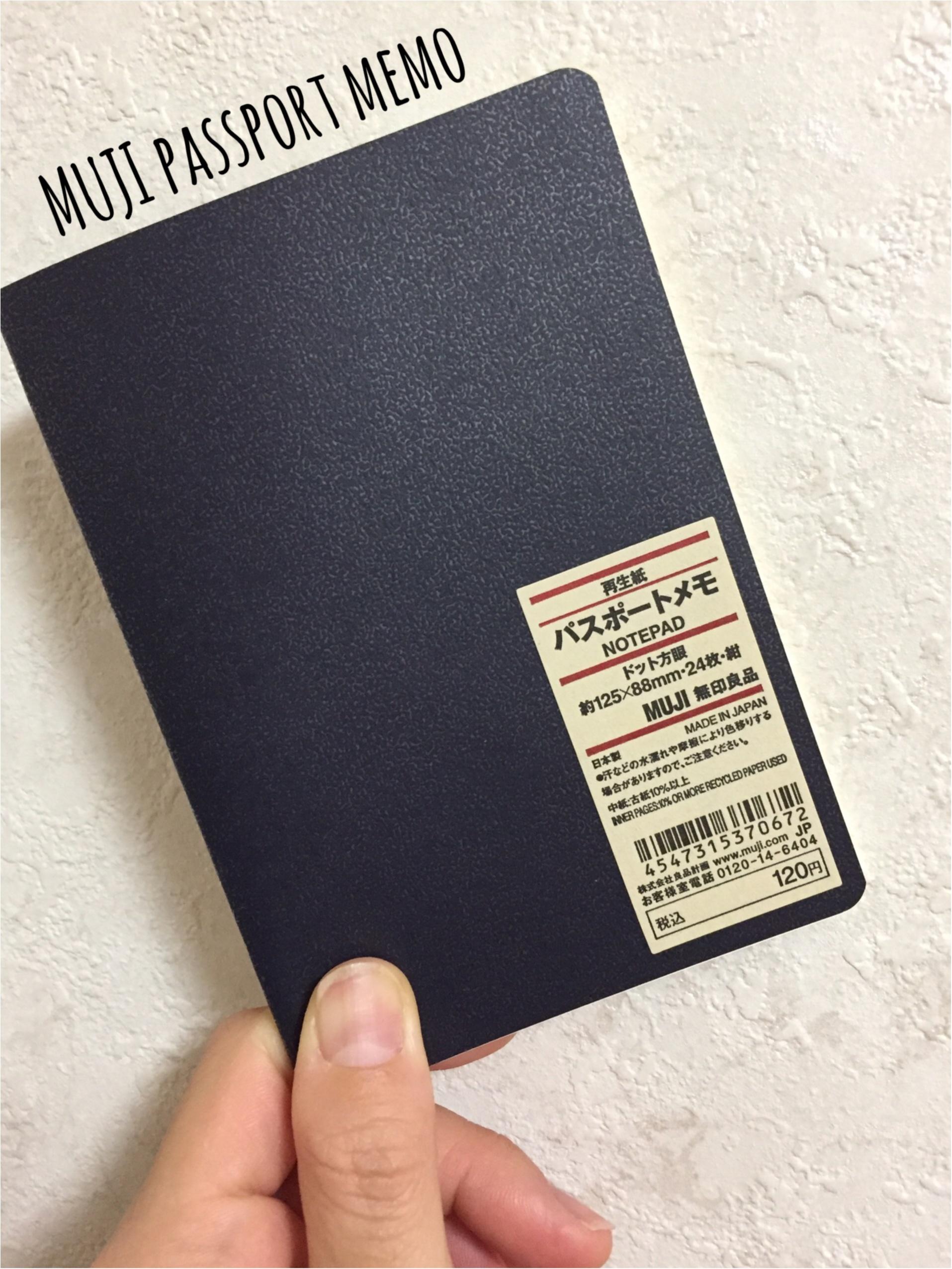 ◆無印良品のパスポートメモ◆おでかけの記録帳づくりにはシンプルなMUJIが使える!_1