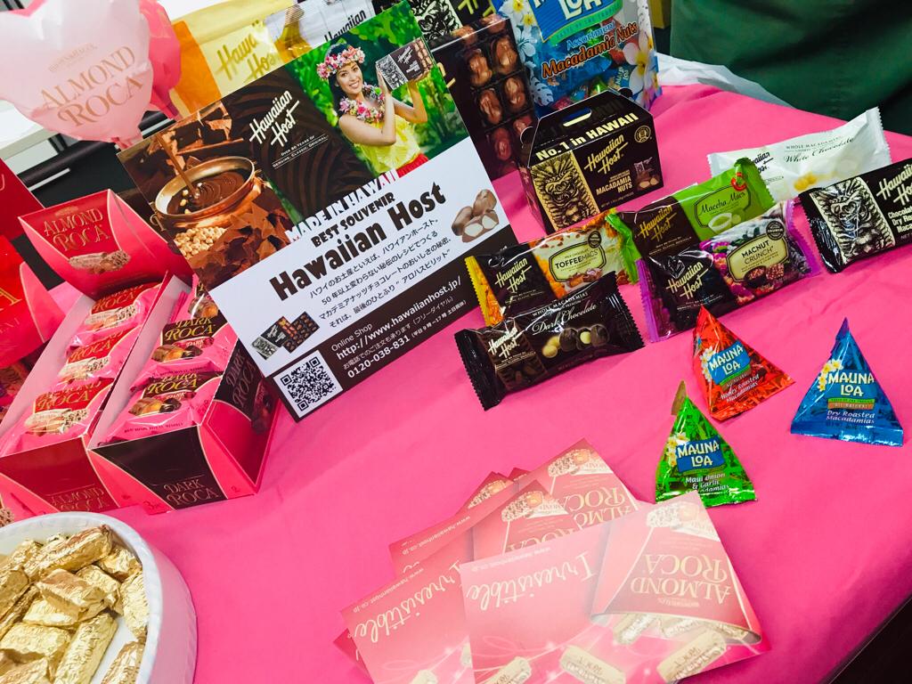 【ABCクッキング】お土産、試食盛り沢山!バレンタインイベントに参加してきました♡_10