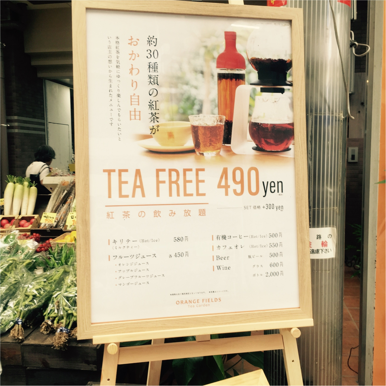 天神橋筋商店街にニューオープンしたフレンチトースト専門店♡なんと!紅茶飲み放題のメニューがあるのです!♡_3