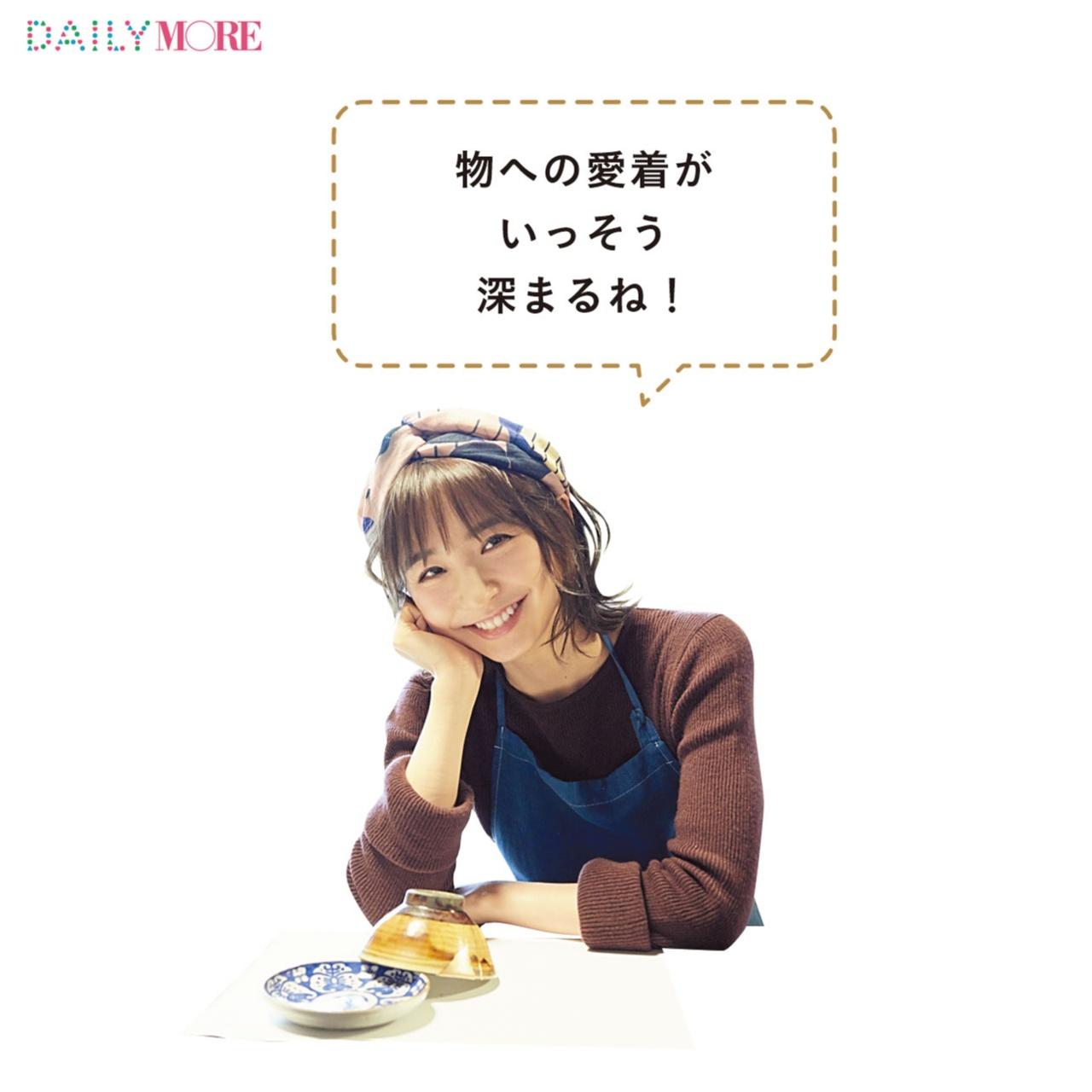篠田麻里子が体験♡ 話題の「現代風金継ぎ体験」に行こう!【麻里子のナライゴトハジメ】_3