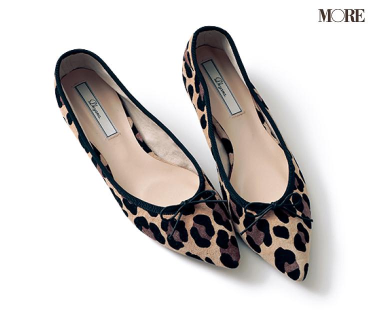 秋の流行の目玉は【アニマル柄】。靴でなら簡単&怖くない! レオパード、パイソン、ダルメシアン、どれにする?_2
