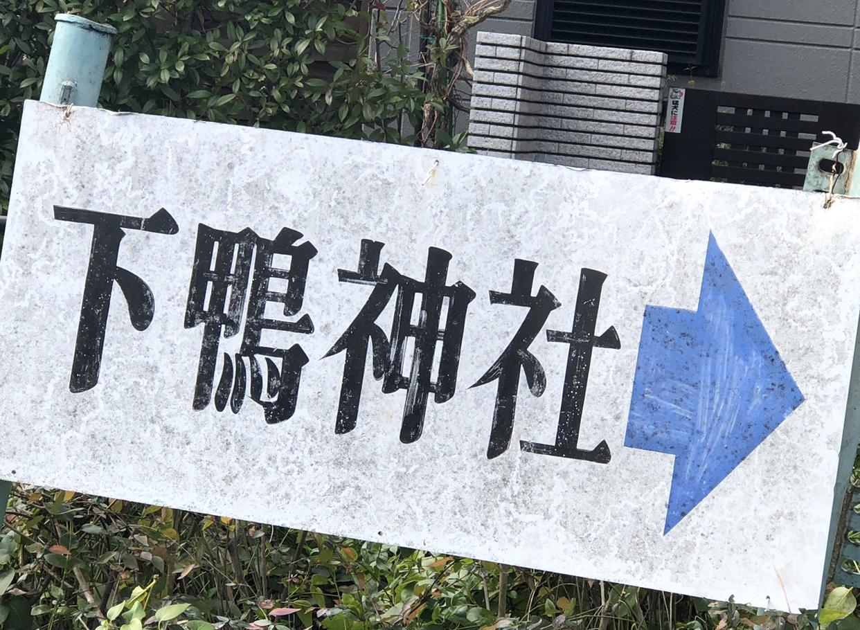 ★〜*~*〜☆ндρρч(+≧3≦)йёщ(≧ε≦+)чёдγ☆〜*~*〜★新年、明けましておめでとうございます♡_1