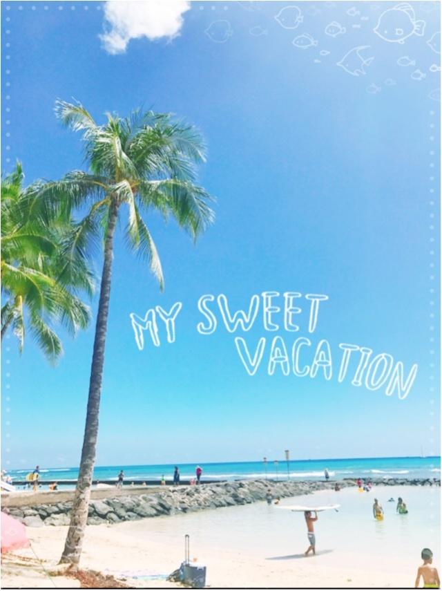夏休みのハワイに♡絶対食べたい!ひんやりスイーツ〜定番のアサイーボウルまで…最新おすすめスイーツ5選☻_1