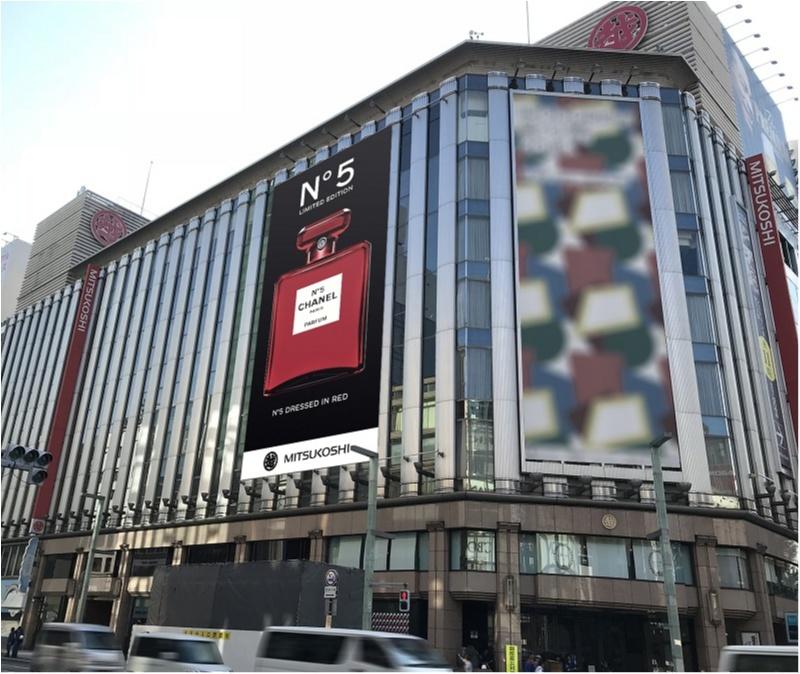 【話題沸騰中!!】「シャネル N°5」の真っ赤な限定ボトルが、渋谷や銀座の街をジャック♥_6