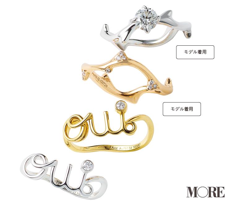 婚約指輪のおすすめブランド特集 - ティファニー、カルティエ、ディオールなどエンゲージリングまとめ_26
