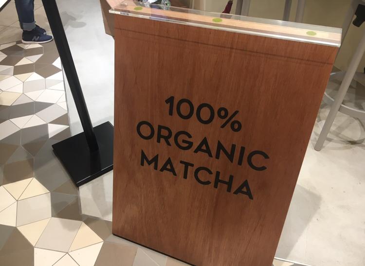 【日本茶】100%ORGANIC MATCHA♪《THE MATCHA TOKYO》_1