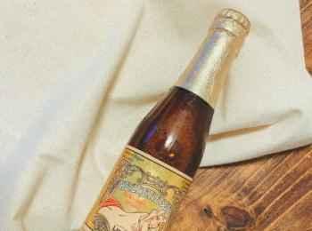 【ビールはお好き?】〜その6〜