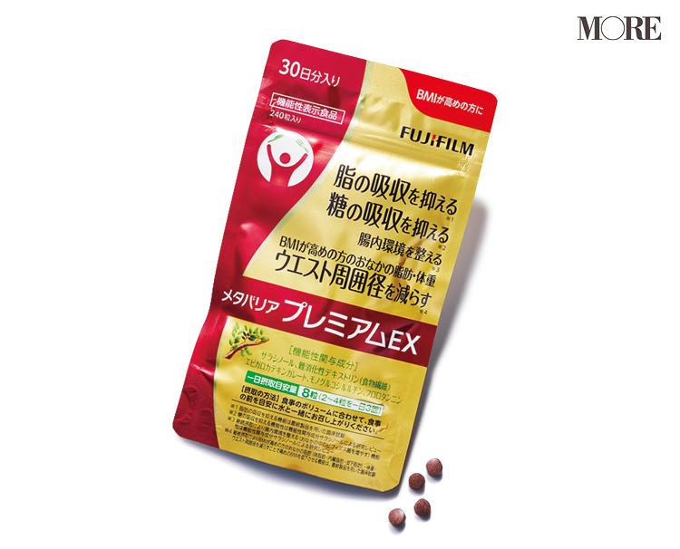 「菌活」成功のポイントは「腸活」にあり! 腸内環境を整え、便秘を改善するサプリ&飲み物7選_4