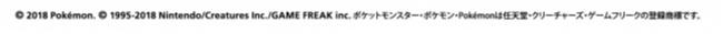 日本初出店も、限定メニューも!! 話題の『日本橋髙島屋S.C.』で気になるグルメ6選♡_8