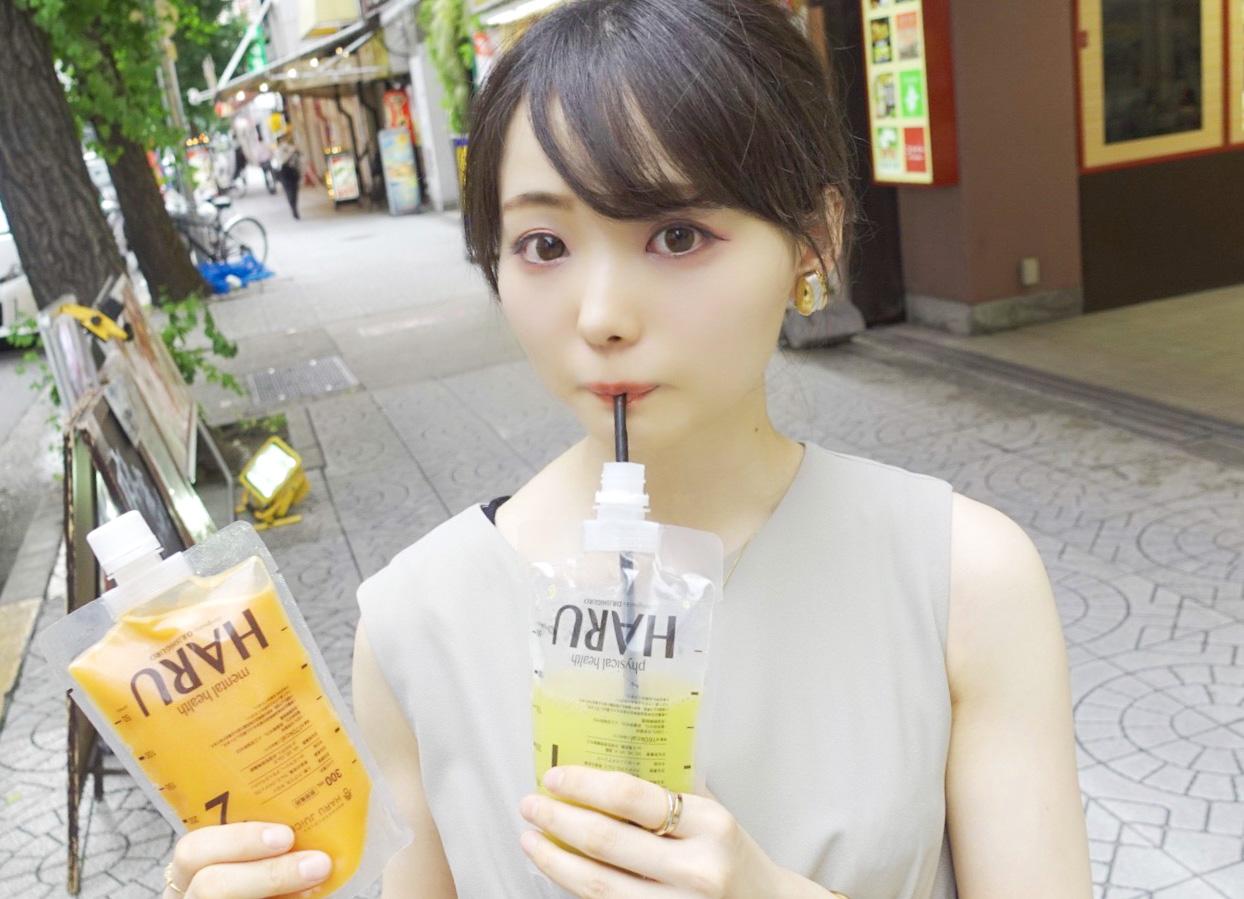 【大阪】Dr.プロデュース!?点滴形のジュース HARU JUiCE  ~コールドプレスジュース~【健康・美容】_1