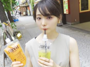 【大阪】Dr.プロデュース!?点滴形のジュース HARU JUiCE  ~コールドプレスジュース~【健康・美容】