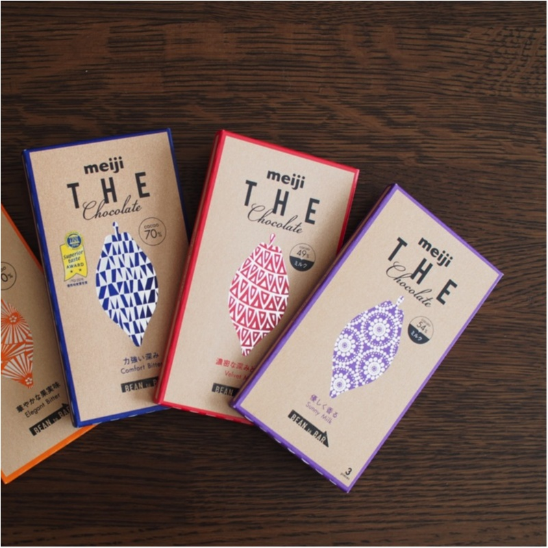 健康オタクがすすめる明治の『ザ・チョコレート』のオイシイ食べ方♪(412あみ)_5