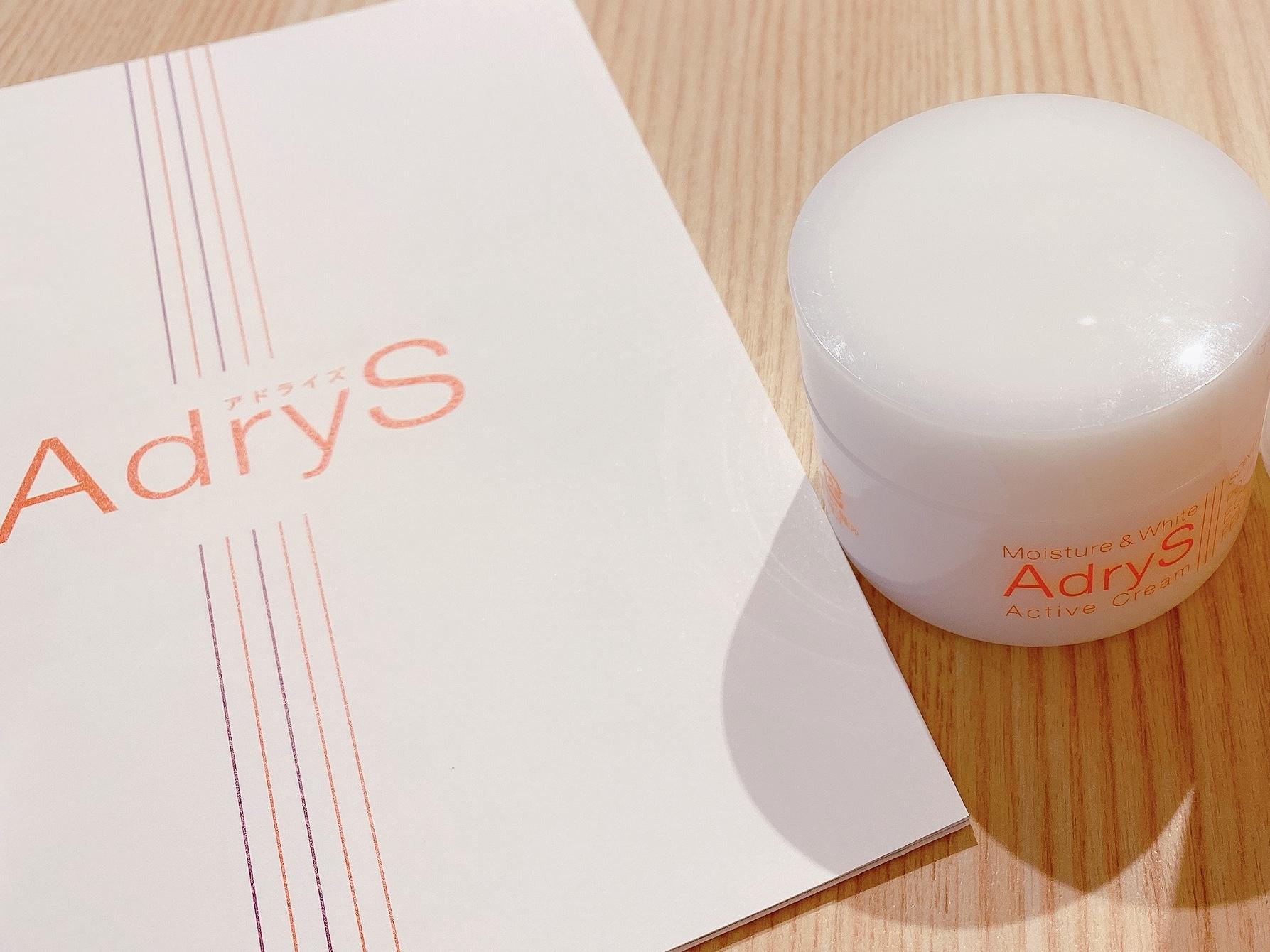 乾燥する季節にぴったりの大正製薬の新スキンケアブランド【AdryS(アドライズ)】_4