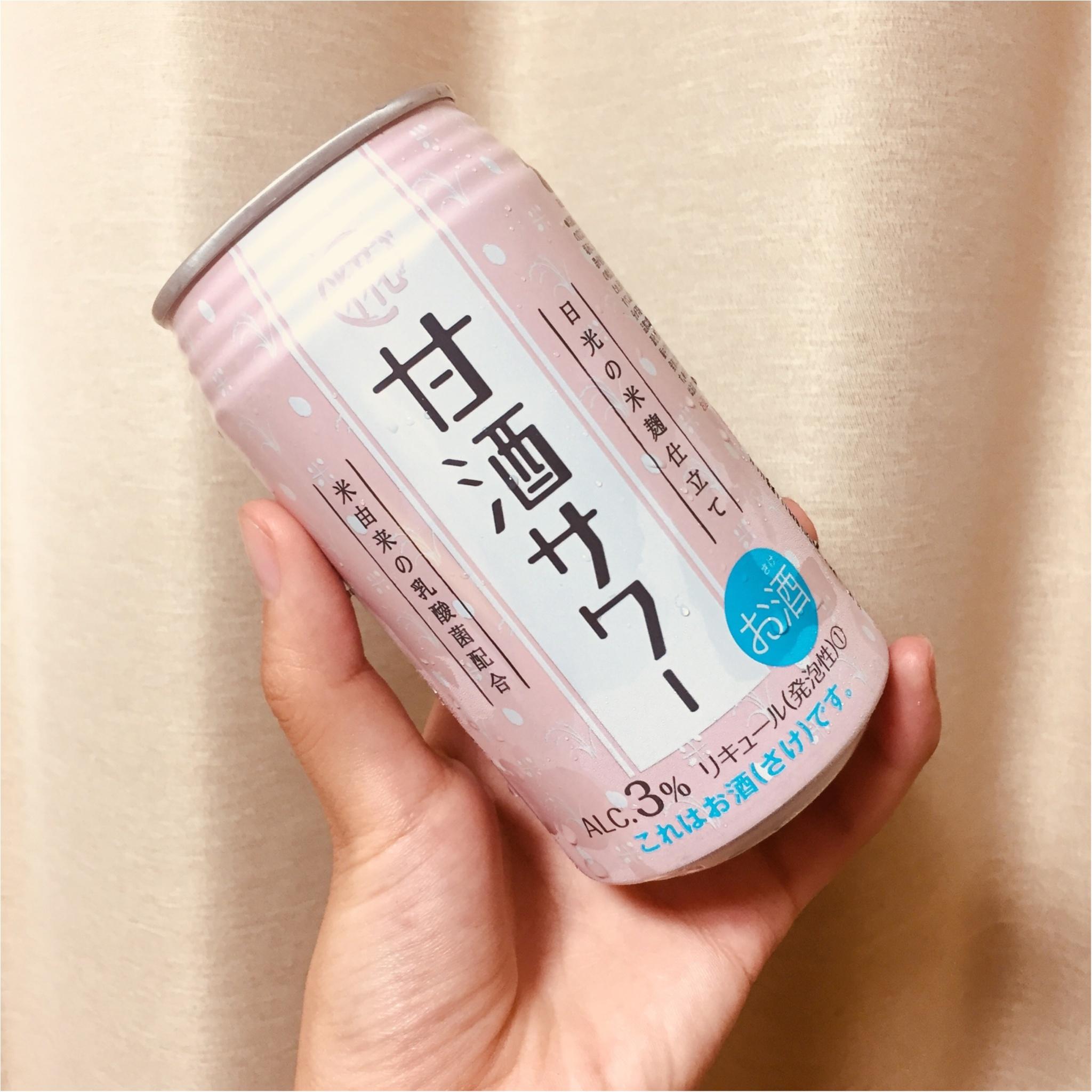 【緊急ニュース!!】飲む点滴の『甘酒』がチューハイになって登場!!!_1