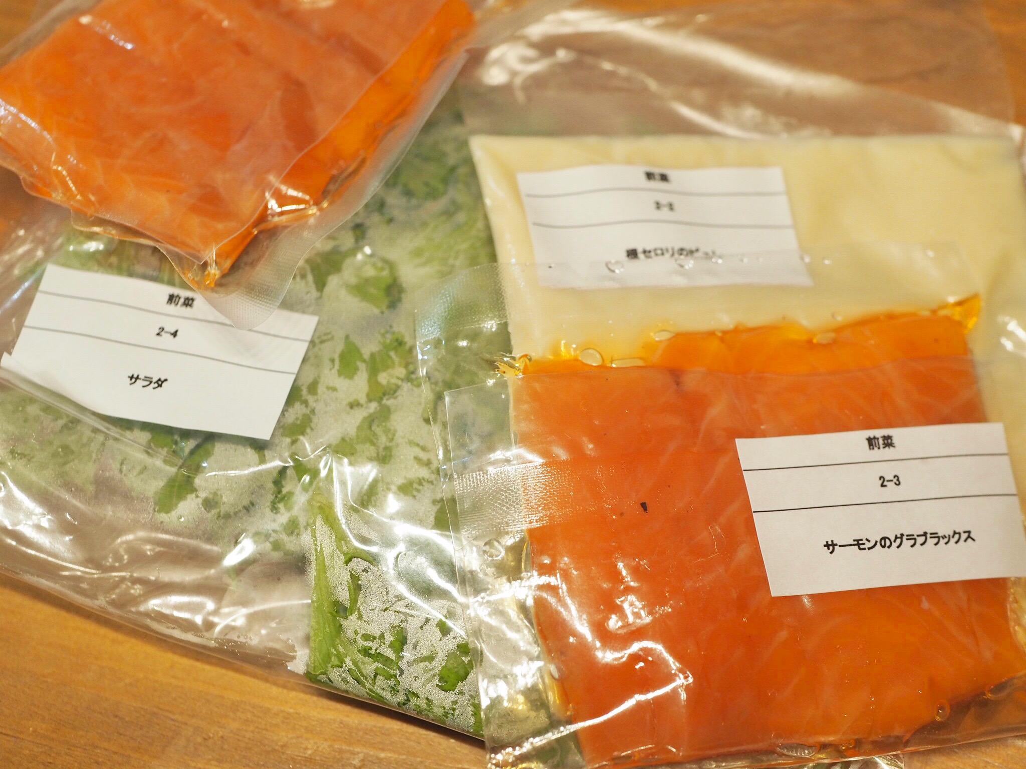 【#IWAIのお祝いご飯便】記念日におうちで本格コース料理!今だからこそのお祝いの時間♡_5