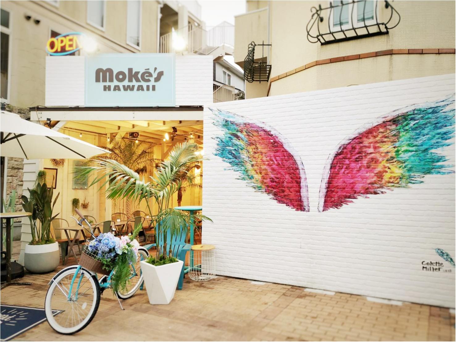 フォトジェニックな空間♡ 江ノ島カフェ『Moke's Hawaii』が可愛すぎなんです_1