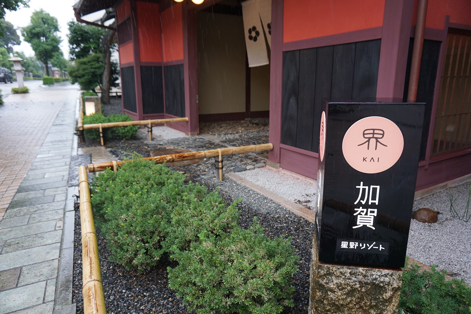 軽井沢、加賀、川治へ女子旅。『星野リゾート』の宿泊レポがTOP3を独占【今週のモアハピ部人気ランキング】_3_2