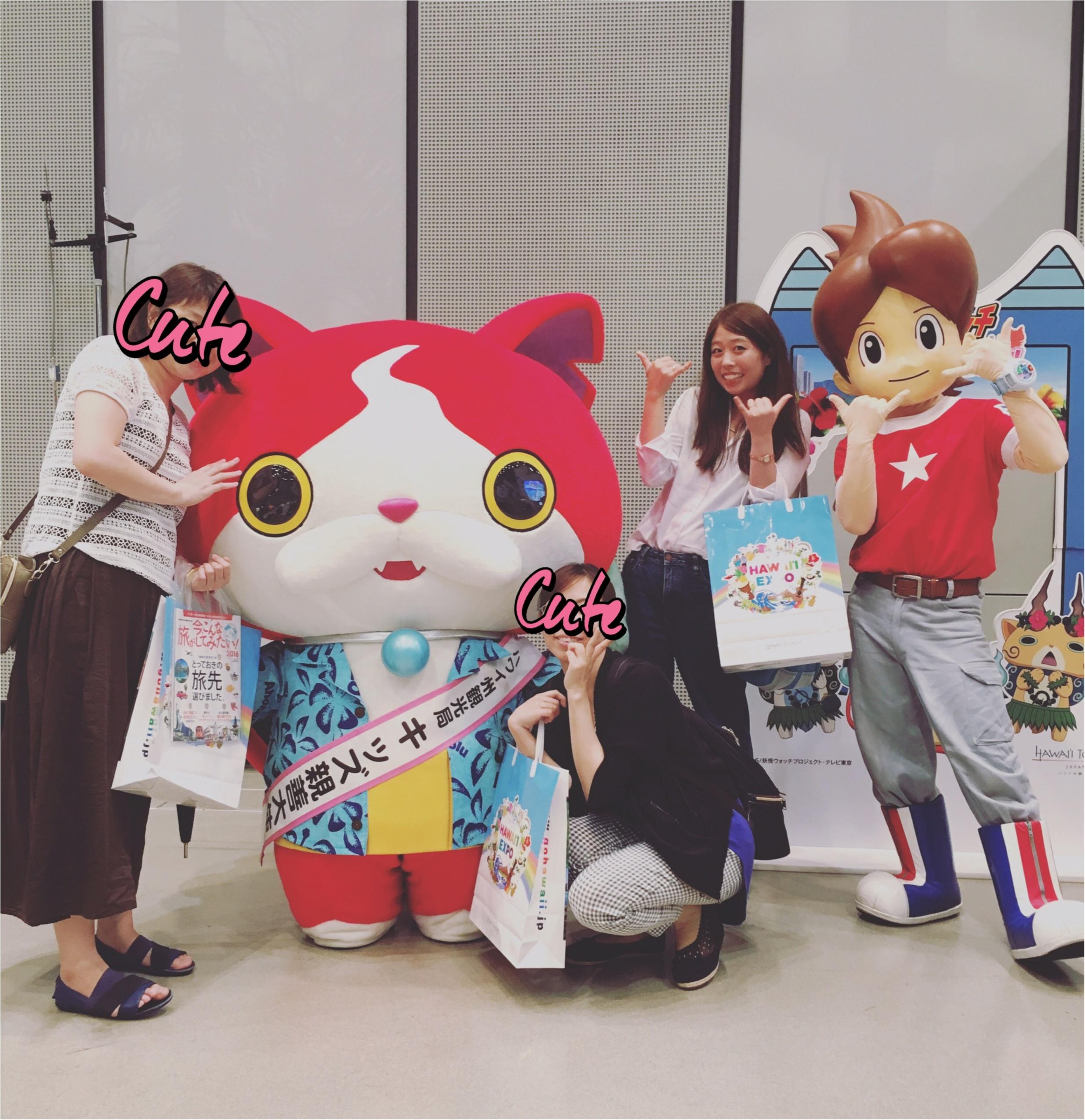 HAWAII EXPO 2016 渋谷ヒカリエで開催中♡byじゅな_6