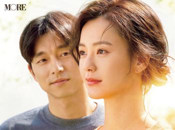 韓国映画『82年生まれ、キム・ジヨン』& 感動の実話『フェアウェル』、この秋観たいヒューマンドラマ【おすすめ☆映画】
