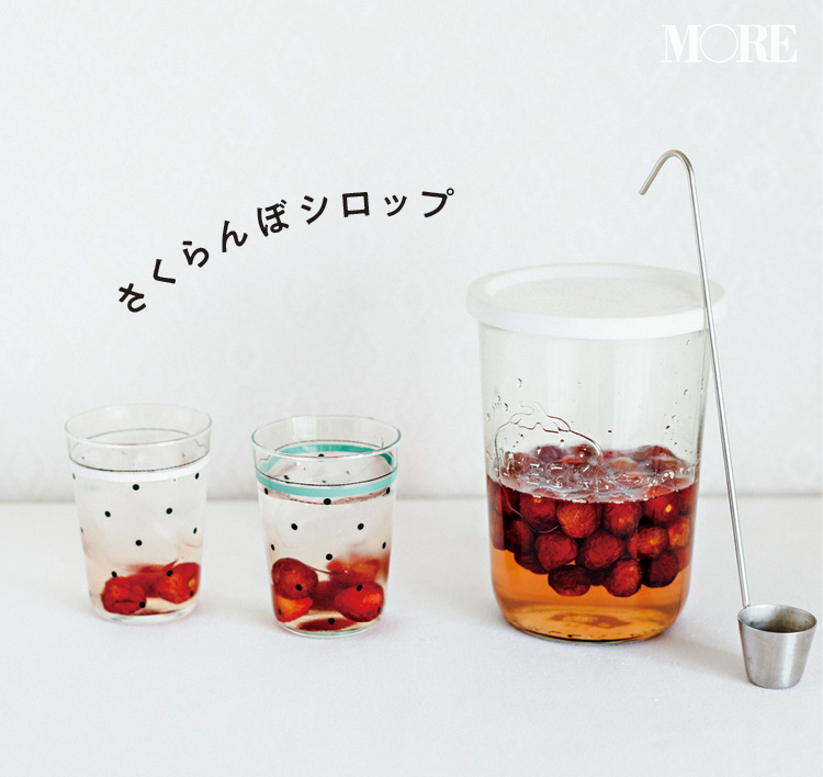 今が旬!! 「新しょうが」&「さくらんぼ」のシロップ、手作りレシピ! お手製のカクテルやジュースで乾杯♡_2
