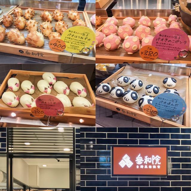 『渋谷スクランブルスクエア』はおしゃれなカフェ・スイーツ・お土産ショップの宝庫! おすすめグルメ11選 photoGallery_1_5