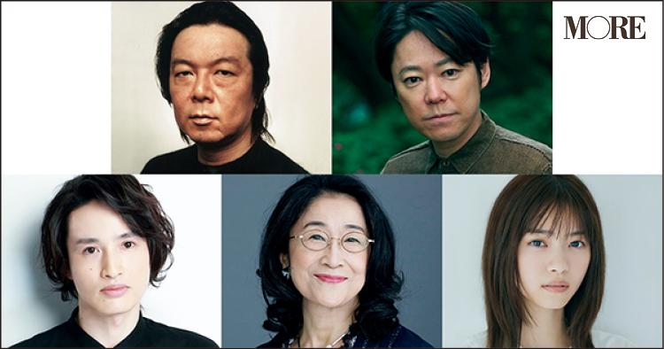 人気ミュージカル『The PROM』を地球ゴージャスプロデュースで日本初上演【おすすめステージ】_1