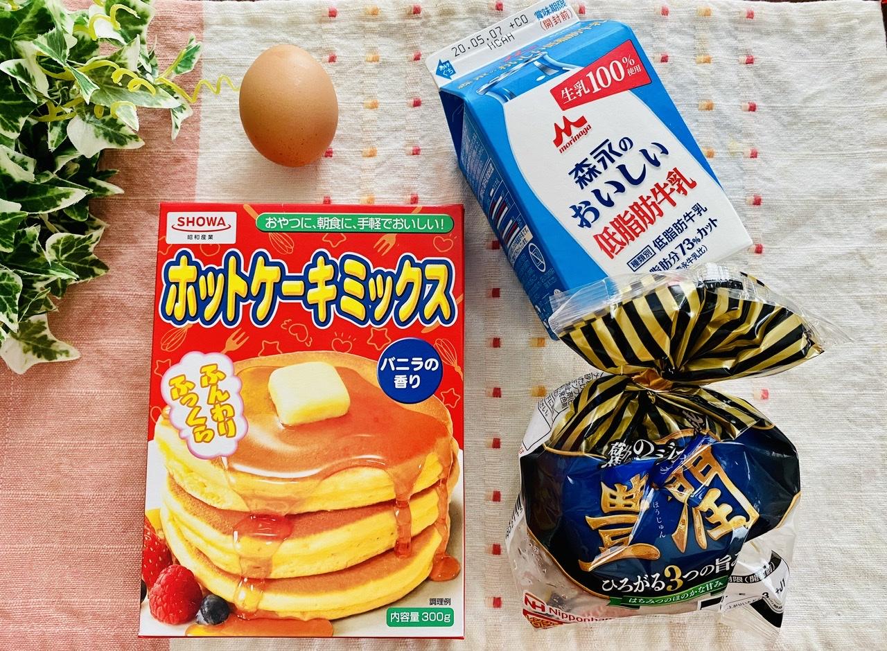【おうちカフェ】超簡単なのに絶品★ホットケーキミックスでつくる人気レシピを実践♡-ウインナーロール-_2
