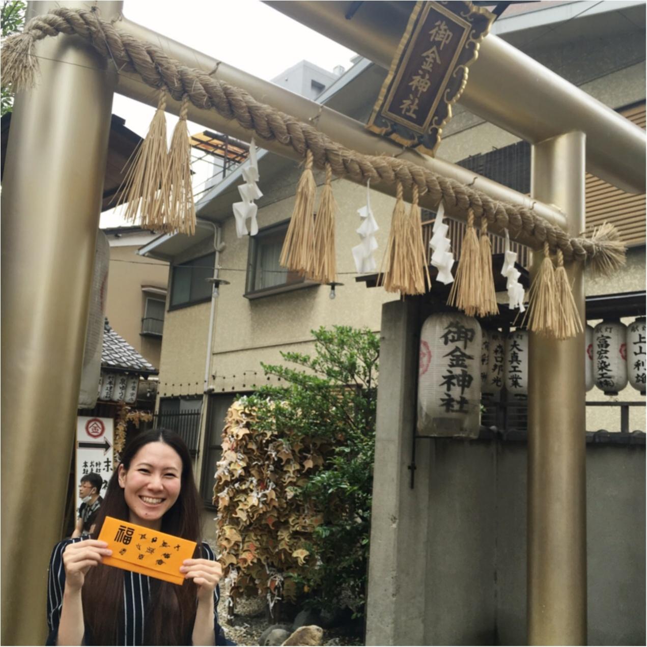 あなたも金運アップ♡京都に行ったら行きたい!お金の神様 【御金神社】_7