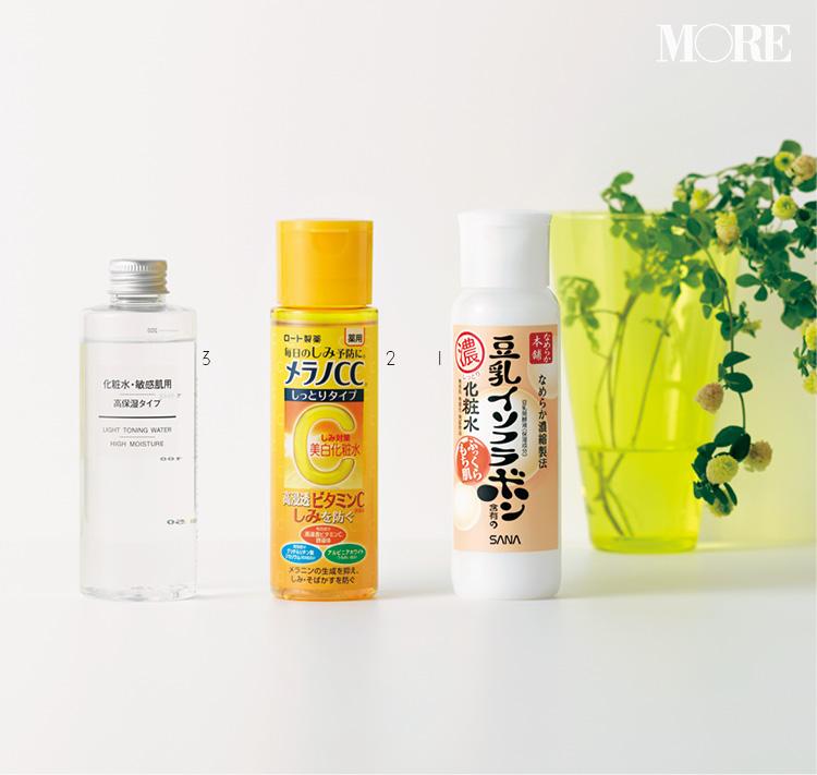 ¥1000以下の「プチプラ化粧水大賞」が人気! 韓国コスメのおすすめリップも!!【今週のビューティ人気ランキング】_1_2