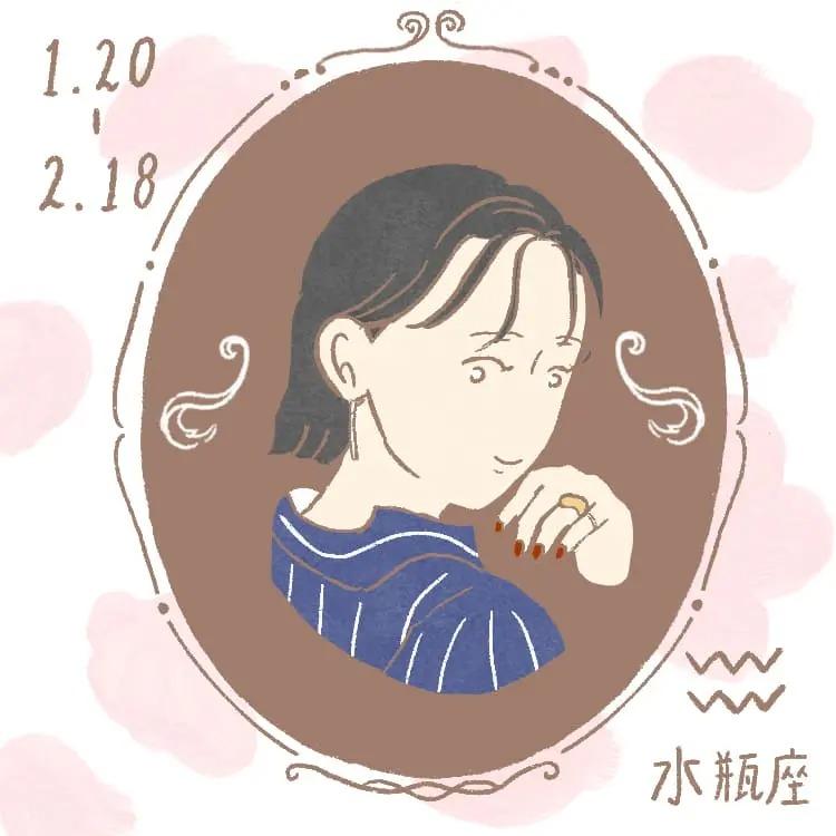 12星座占い<10/28~11/26>| MORE HAPPY☆占い PhotoGallery_2_11
