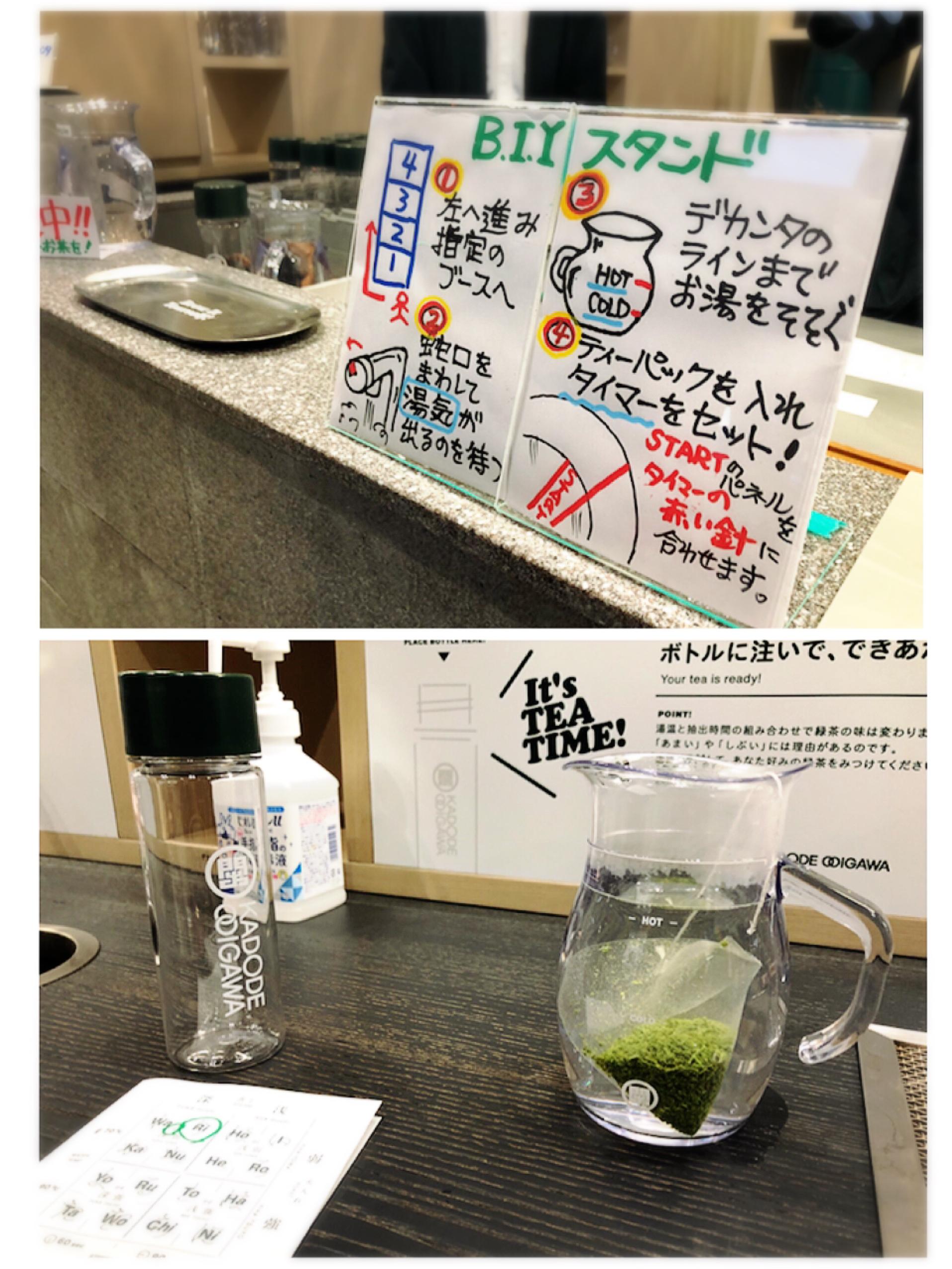 【#静岡】Newスポット⭐︎体験型フードパーク♩自分好みの緑茶を♡KADODE OOIGAWAに行ってきました♩_6