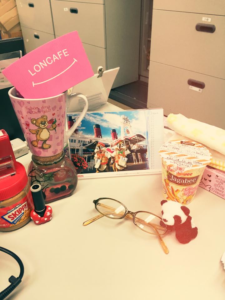 【新商品】MOREコラボ♡バターシナモン味のじゃがビー!!今日発売だよ〜〜〜♡_4