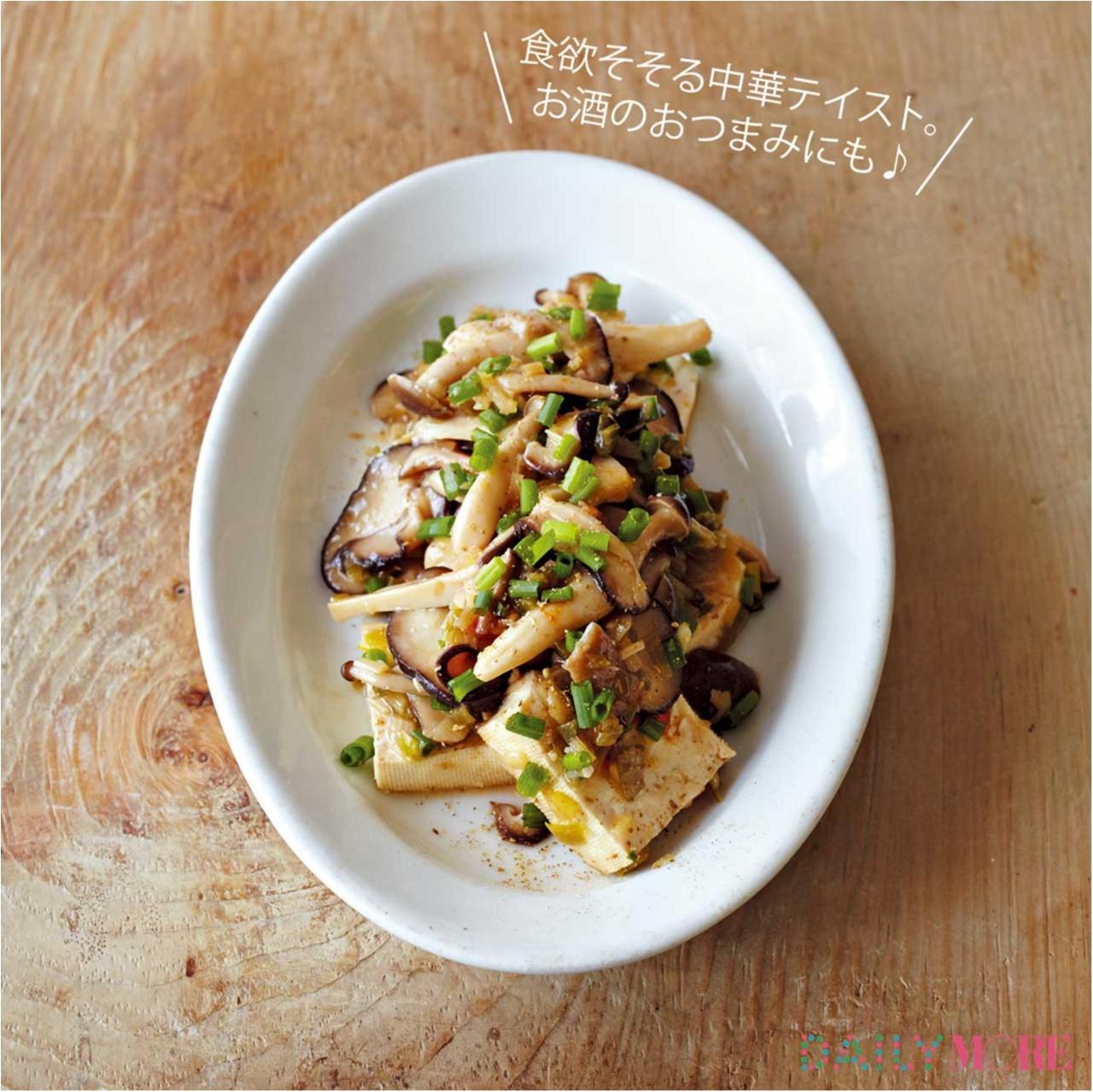 アレンジしてさらに美味しく♡ お弁当にもOK! 作りおき「きのこサラダ&エスニックサラダ」レシピ_1