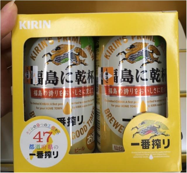 【日帰り旅行】福島に行ったら食べたい絶品グルメ★_6