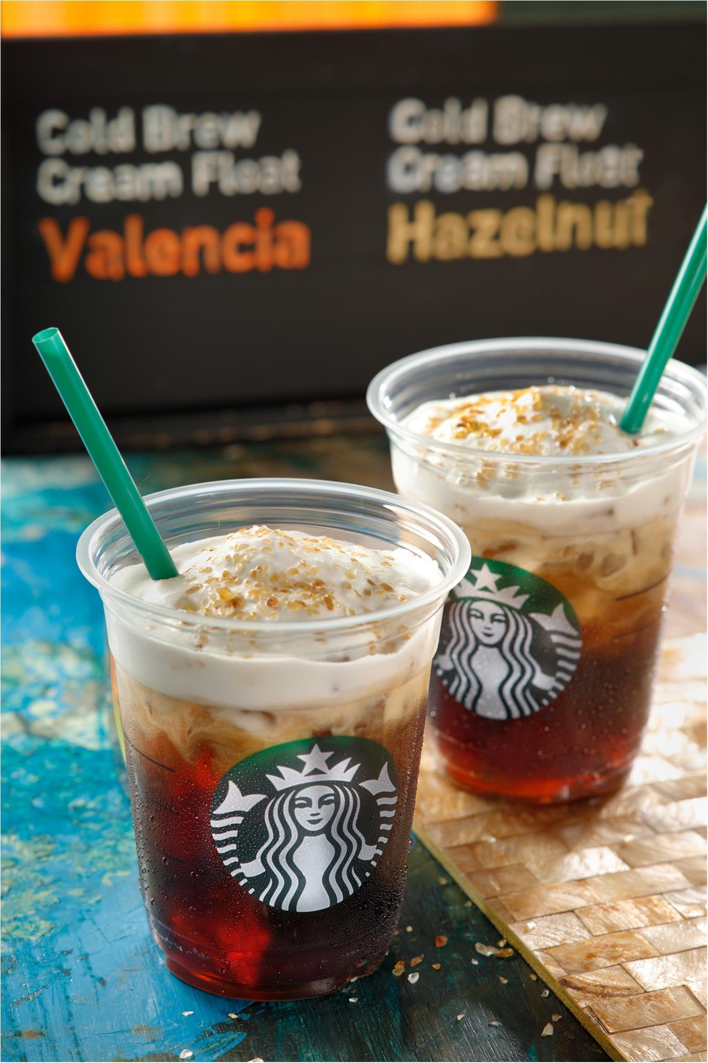 8/31(木)までの期間限定! 『スターバックス』のコールドブリューコーヒーは、シロップの甘さがクセになる♡_1