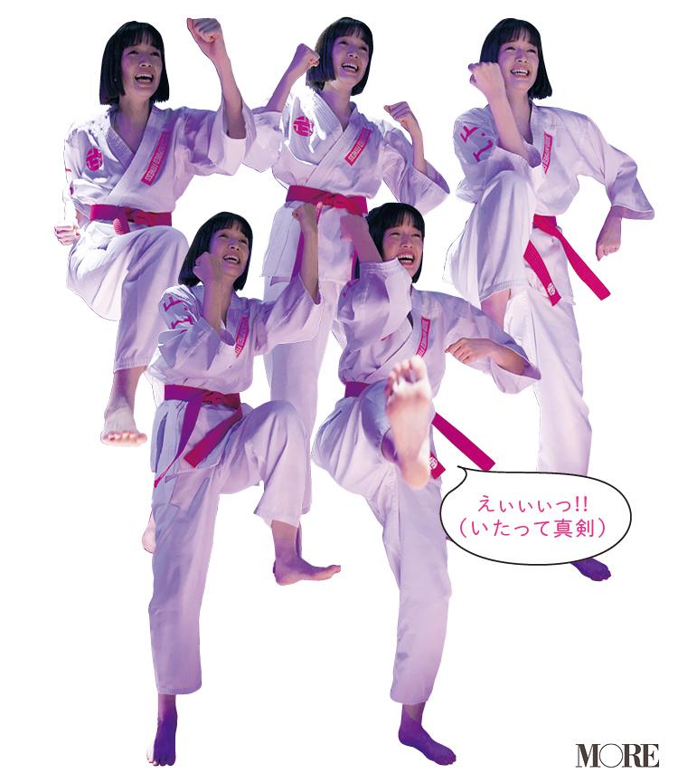 武道フィットネスにチャレンジ! ピンクの空間、道着も可愛くてアガる♡【佐藤栞里のちょっと行ってみ!?】_7