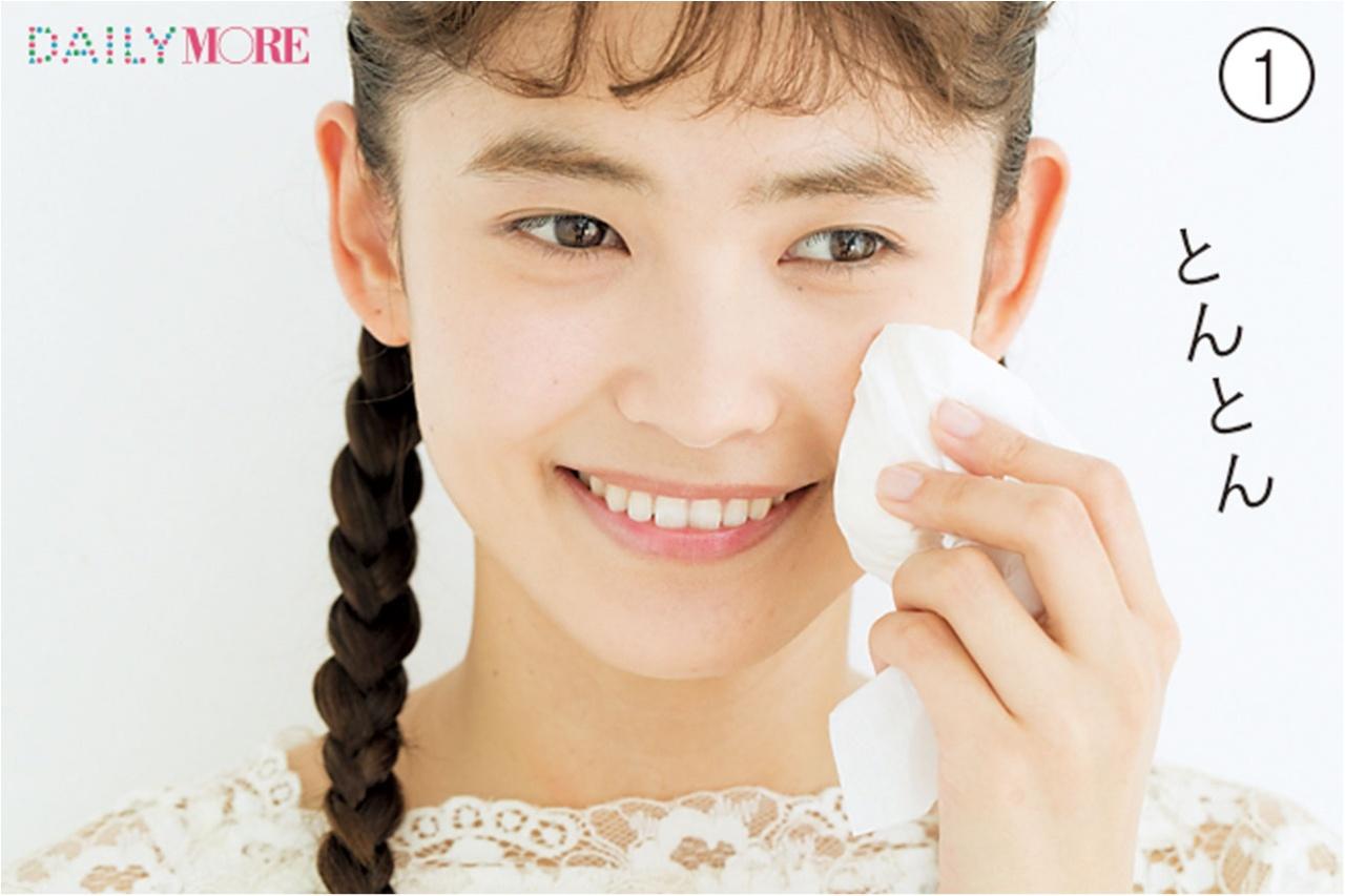 くまやニキビ、シミなどコンプレックスも解消! 人気ヘアメイク・川添カユミさんが教える「おしゃれ肌の極意」Q&A_6_1