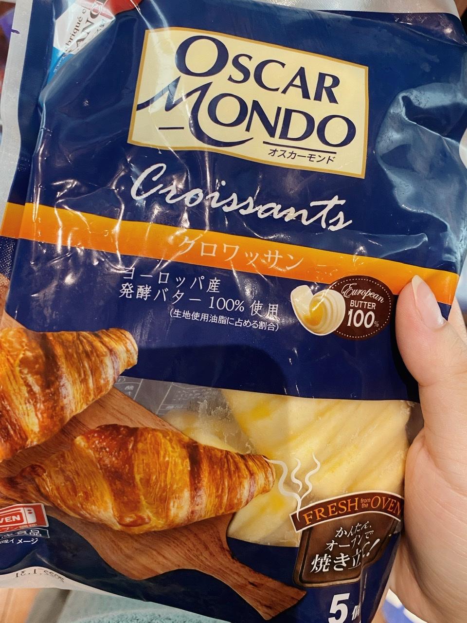 【KALDI】話題のブッラータチーズも!リピ買い3選おすすめレシピ_1