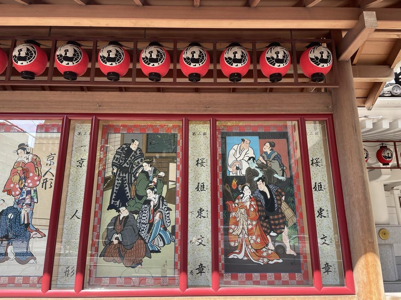 【歌舞伎のススメ*其の15】六月大歌舞伎「桜姫東文章〜下の巻」_2