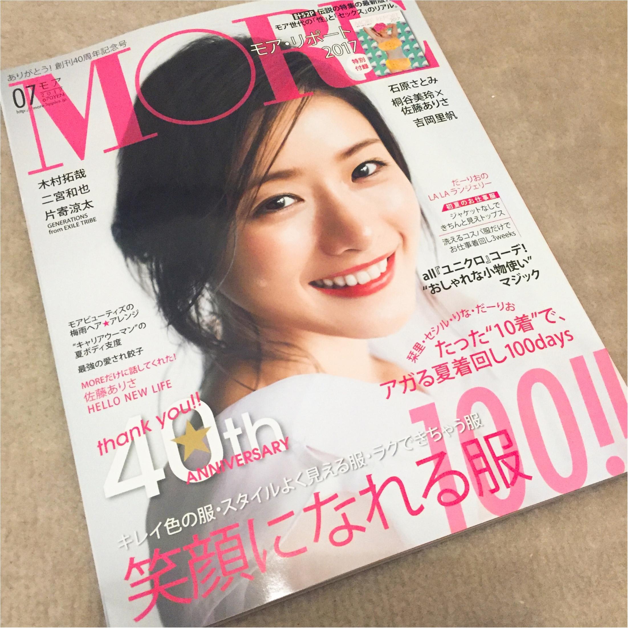 【自己紹介】モアハピ部10期スタート!改めましてsamenyanです♡東京OLのリアルな日常を発信中♩_1