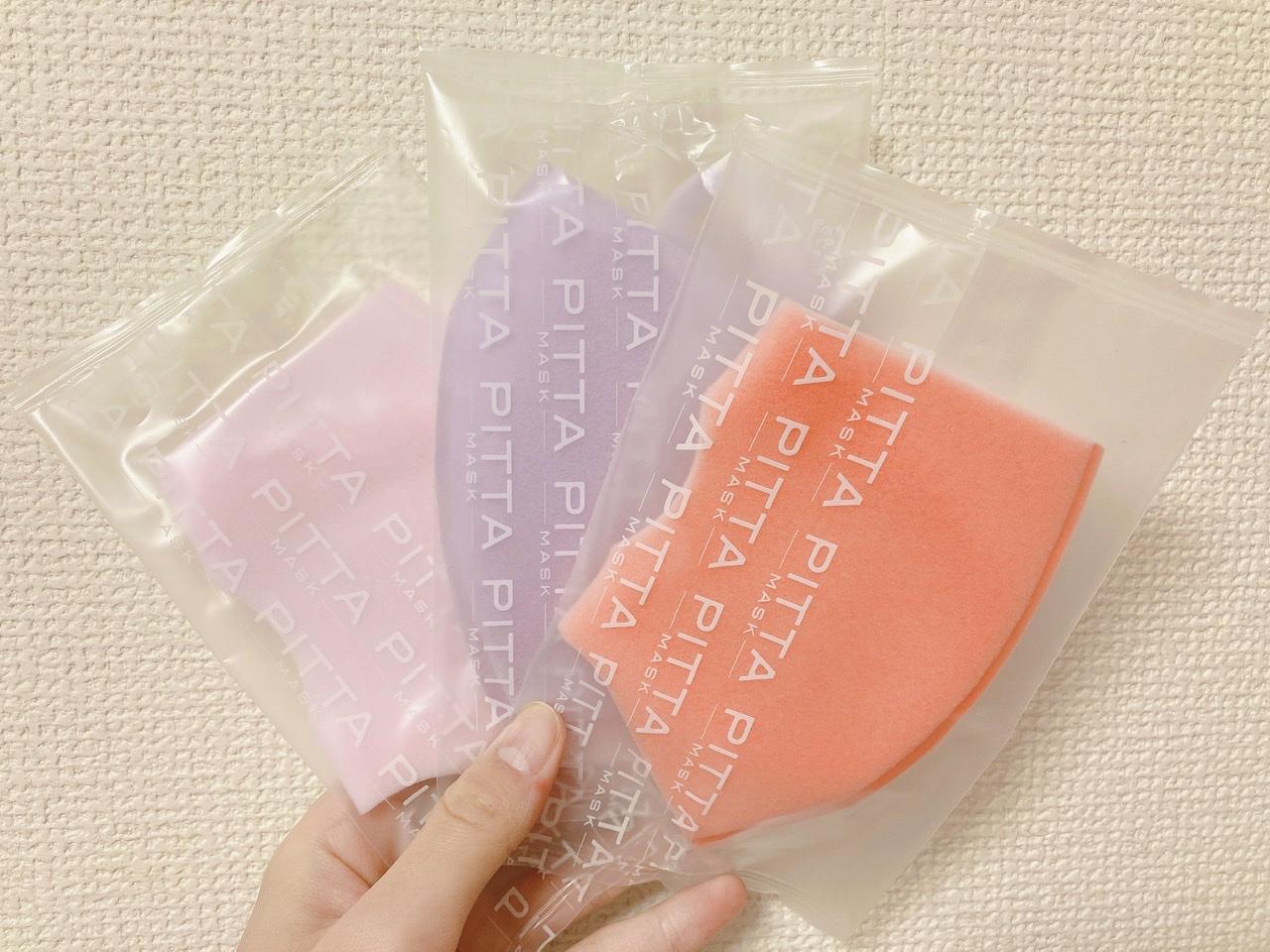 【可愛い!洗える!プチプラ!】PITTAのマスクがおすすめ♡_2